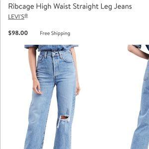 Levi's Jeans - Levi Ribcage Jeans